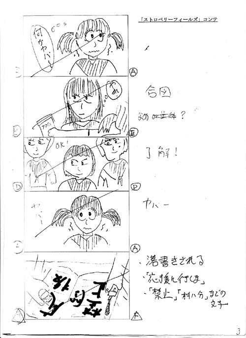 2−小.jpg