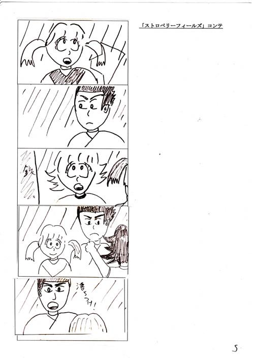 コンテ墓場5-s.jpg