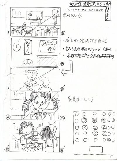 コンテ/シーン1−1小.jpg