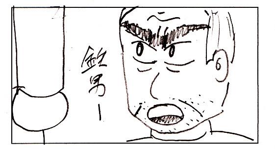 コンテ/マキの父.jpg