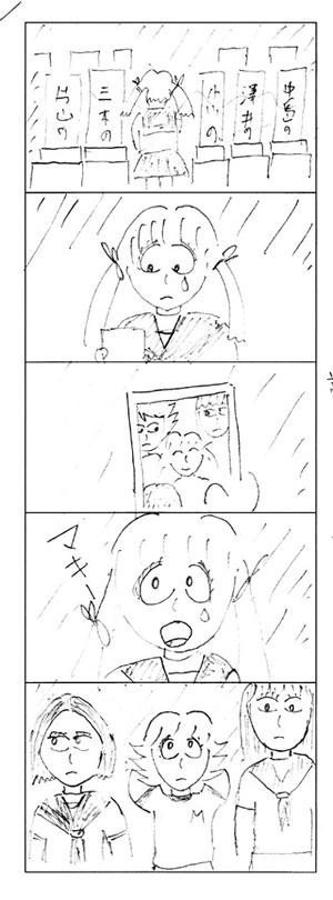 コンテ/墓場前1〜小.jpg