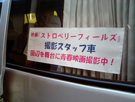 ロケバス.jpg