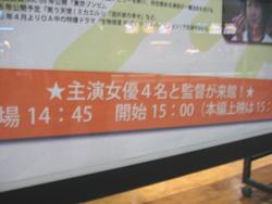 和歌山看板.jpg