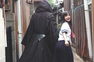 美香と死神-s.jpg