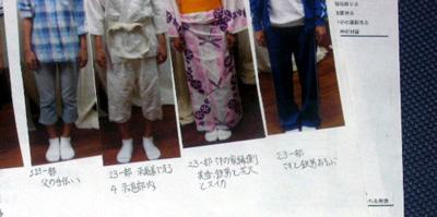 衣装表3.jpg